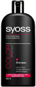 SYOSS COLOR PROTECT SHAMPOO 500ml