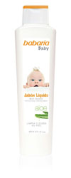 BABARIA BABIES BODY WASH WITH ALOE VERA 600ml